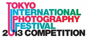 Tokyo-Logo-Final