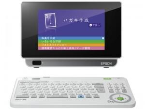 EPSON-E-840