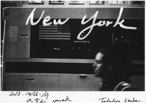 上岡正博「Tabloid of the N.Y.」