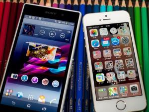 「Xperia Z1」と「iPhone 5s」(ITmedia)