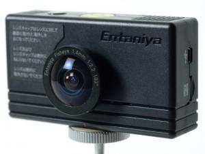 Entaniya