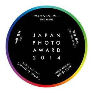 JAPAN PHOTO AWARD 2014