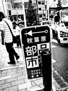 街道健太写真展