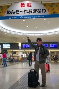 沖縄2泊3日旅行!