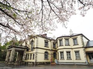 旧島津公爵邸(清泉女子大学本館)