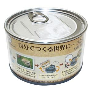 缶詰フォトフレームクロック