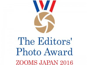 The Editors' Photo Award ZOOMS JAPAN 2016