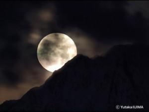 月と太陽展