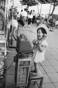 イノセンスな子供たちの古写真
