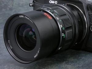 PROMINAR 25mm F1.8