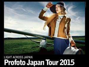 Profoto Japan Tour 2015