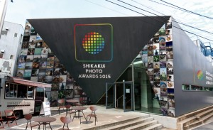 SHiKAKUi PHOTO AWARDS