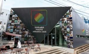 SHiKAKUi PHOTO AWARDS