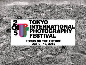 東京国際写真祭
