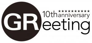 GR DIGITAL 10周年記念イベント
