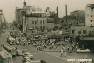 新宿 ―変容する都市の記憶―