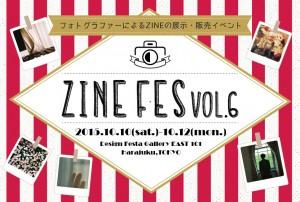 ZINE FES vol.6
