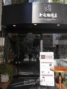 LUMIX GX8による作品展が上島珈琲店で