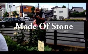 グランプリ受賞者 迫鉄平氏の作品「Made of Stone」